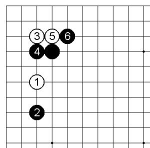 joseki-1
