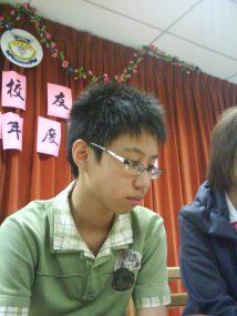 Lim Shi Hong