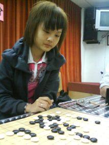 Wong Hui Chee