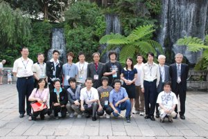 Taiwan Top 10 CMC go Championship