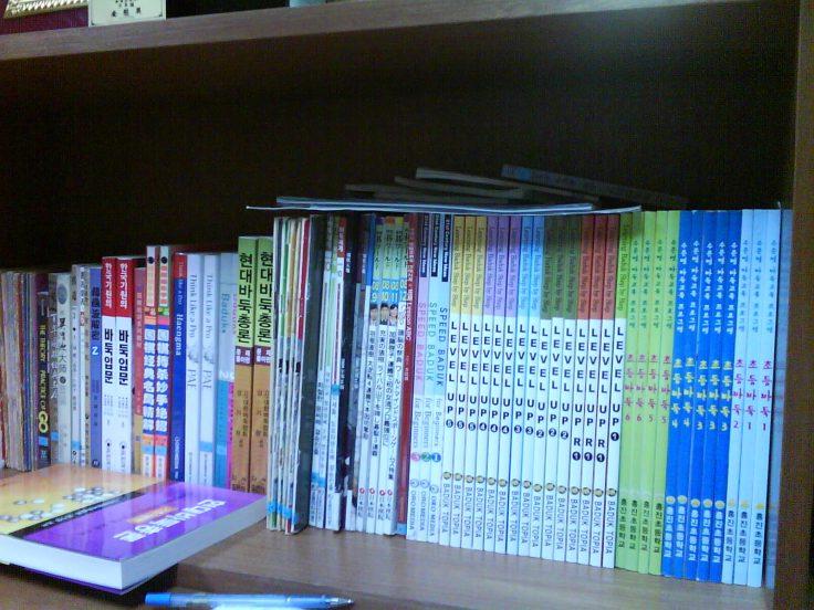 Xinwen's Weiqi Books
