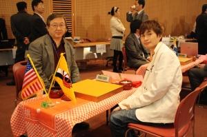 3rd Korea Prime Minister Cup (November)