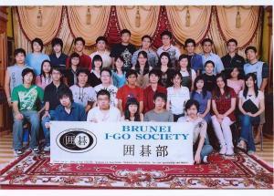 Brunei Igo Society 2007