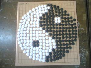 Ying Yang by Yeng Fang and Xinwen