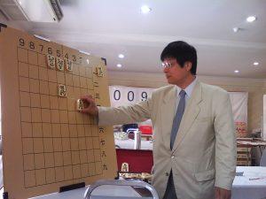 Kobayashi giving lecture
