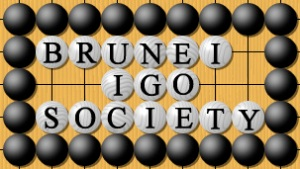 Brunei Igo Society