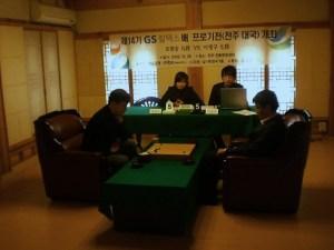 Han Seugn CHO vs Yongoo LEE
