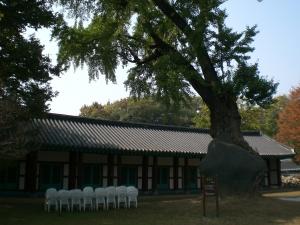 Confucian School