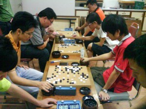 Selection for World Amateur Go Championship