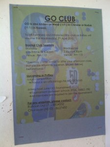 MD Go Club notice