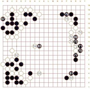 Diagram 2 (67-84)