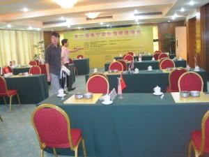 The venue room