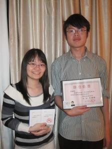 """""""Graduation"""" of Hui Yee and Zhe Fan"""