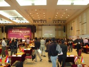 Convention Hall