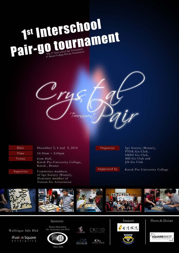 1st Interschool PairGo Tournament