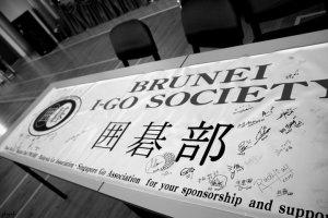 The Heritable Banner