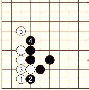 Joseki Primary Sequence 1