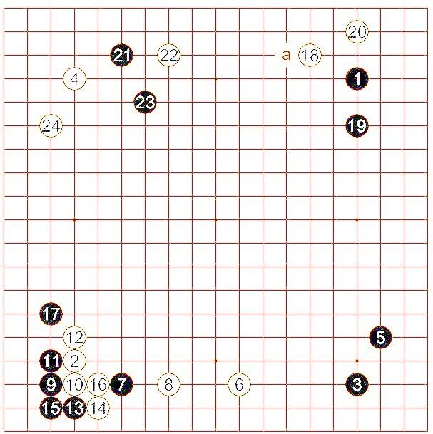 Diagram 1 (1-23)