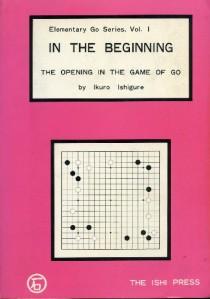 石博郁郎, Ishi Press.Kiseido, 1973