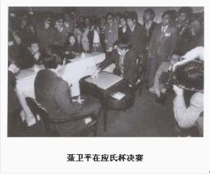 聂卫平 (NIE Wei-Ping) vs 曹薰铉 (NIE Wei-Ping)