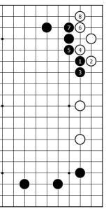 Variation 14