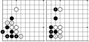 Variation 2 and Variation 3