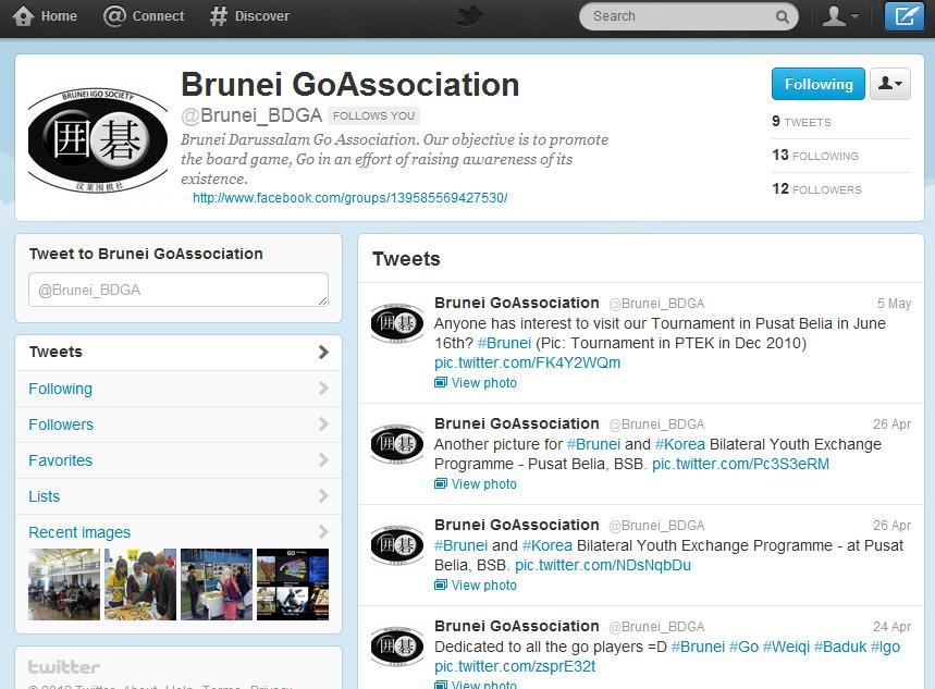Brunei Darussalam Go Association go Twitter – 欣文の囲碁世界