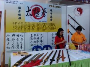 Brunei Taichi Association