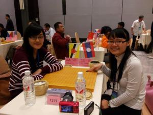 ChaiHui and HuiYee