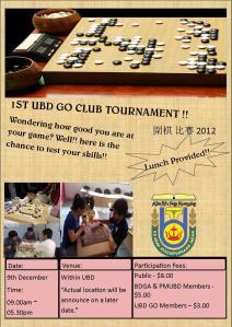 Tournament Notice