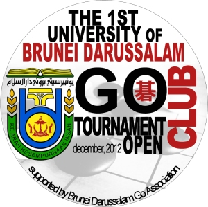 UBD Go Tournament