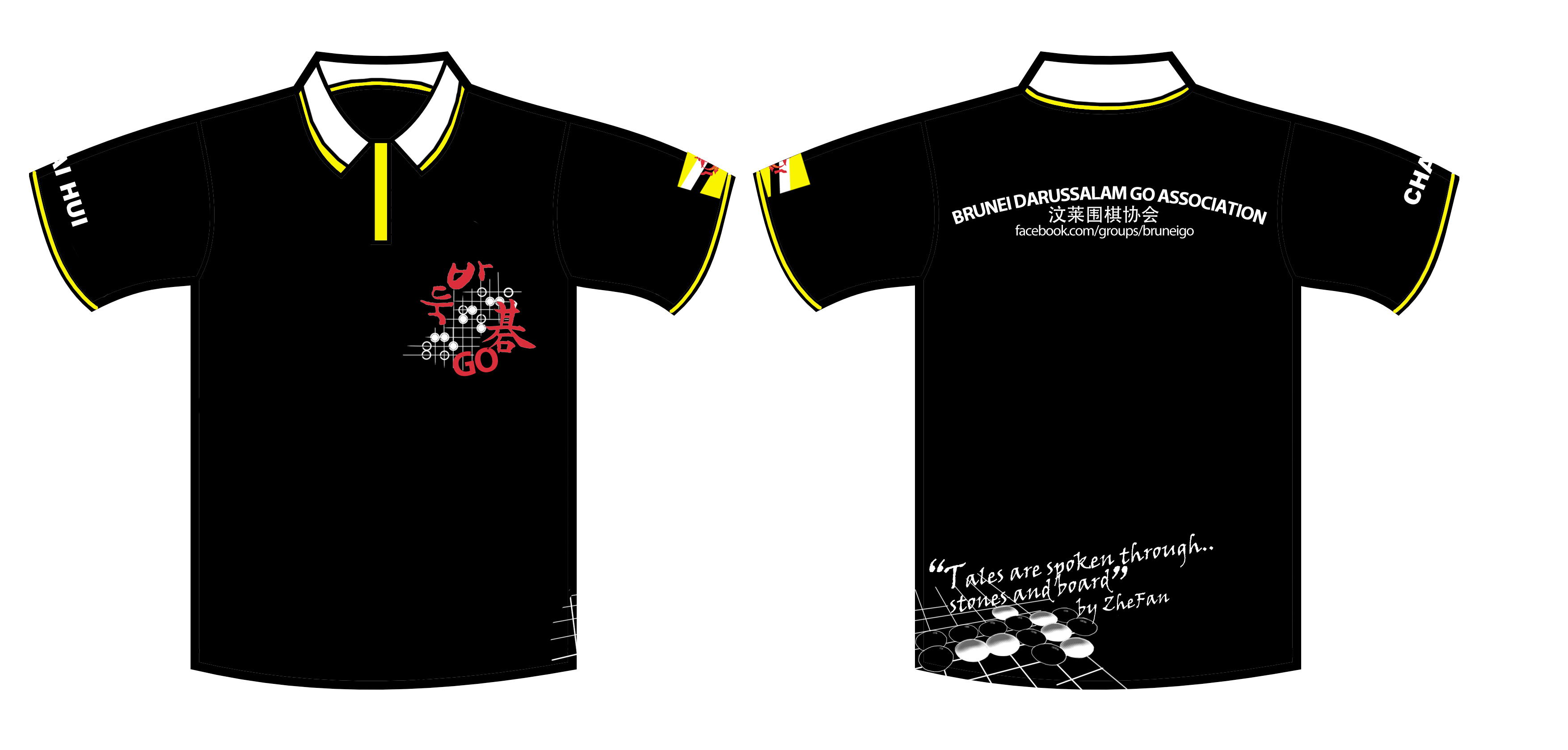 Prototype polo t shirt from brunei darussalam go for Polo t shirt design images