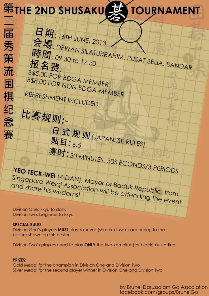2nd Shusaku Go Tournament