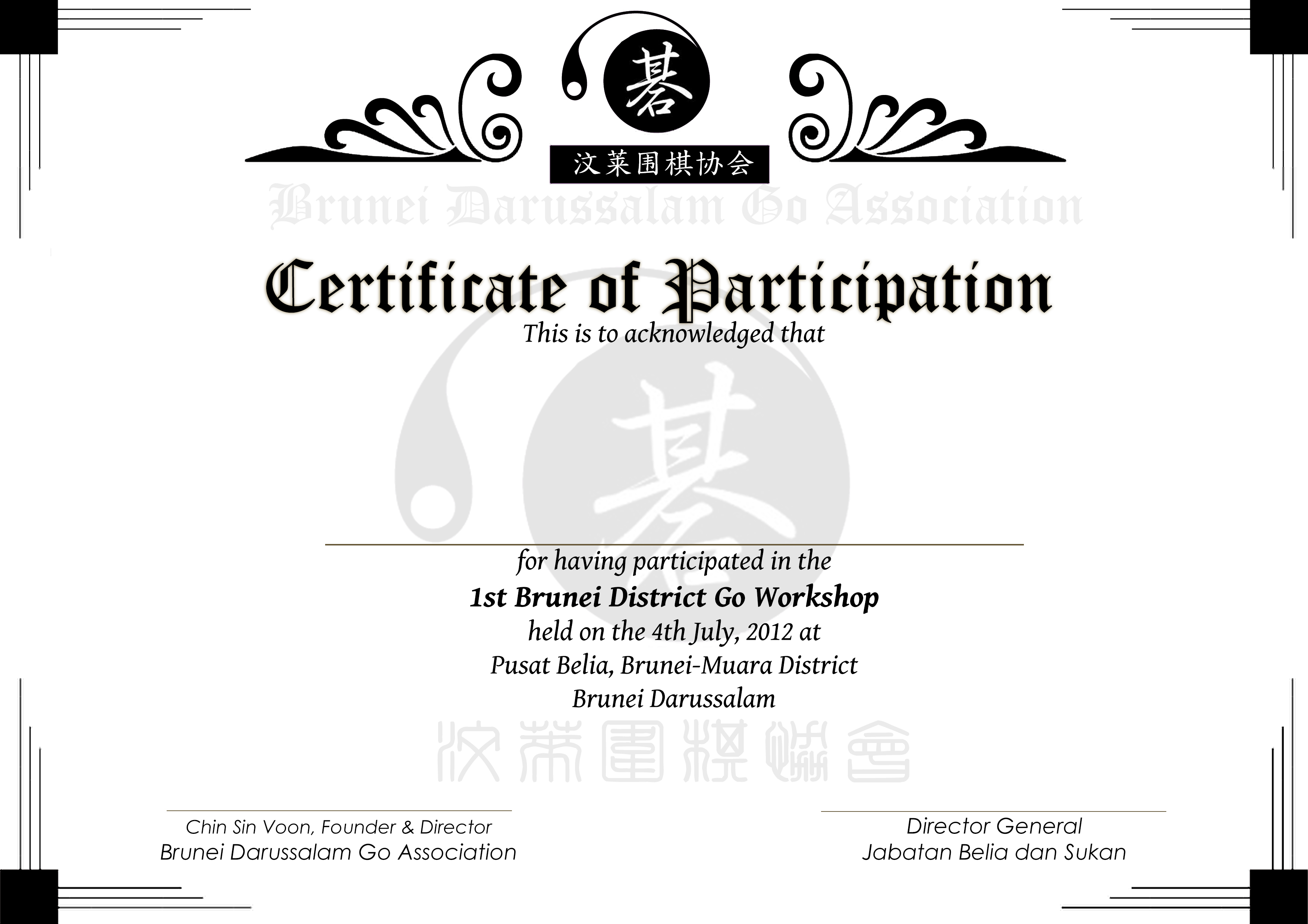 Superb Preview] BDGA Certificate Design 欣æu2013u2021ã ®åu203a²ç¢ ä¸u2013çu2022Œ Certificate Of  Participation Preview Bdga Certificate Design Design Of Certificate Of  Participation