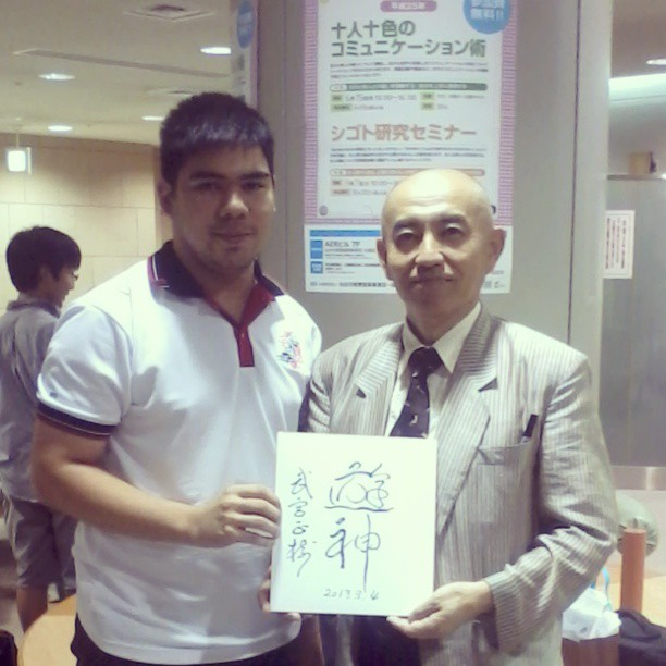 Sid with Takemiya Masaki