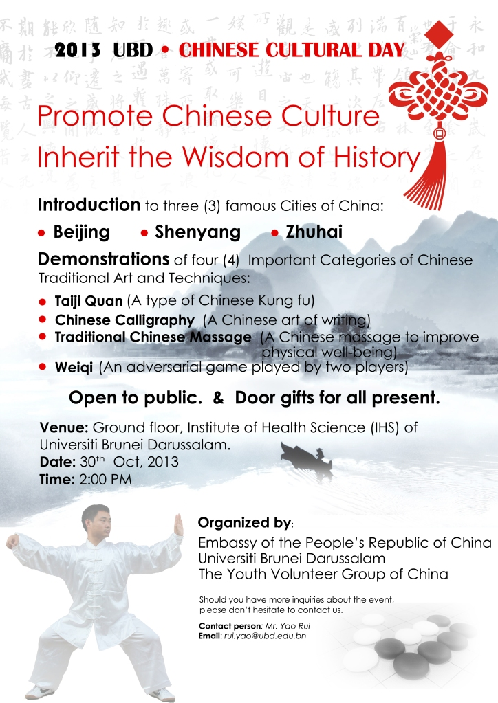 Chinese Cultural Day