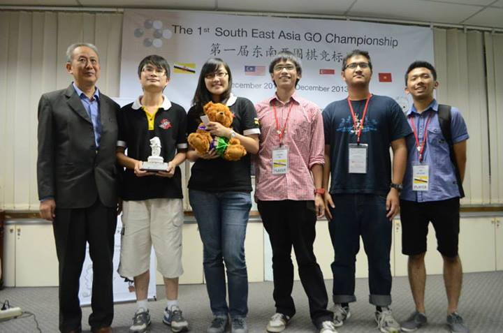 Brunei Weiqi Team in Singapore