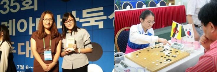 Chai Hui and Hui Yee