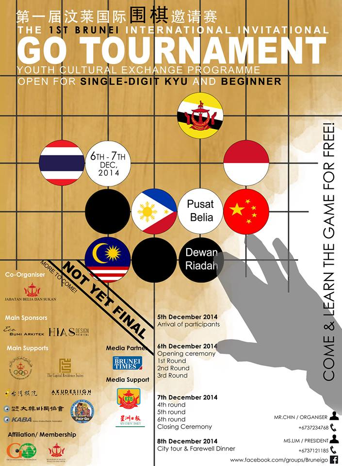 The 1st Brunei International Invitational Go Tournament