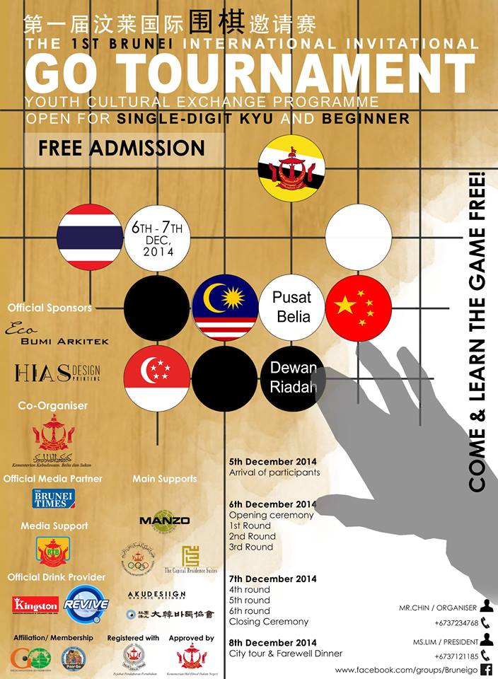 The 1st Brunei International Invitational Go Tournament 2014 (Final)