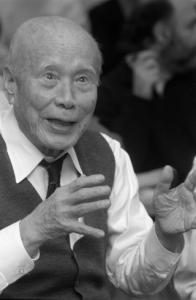 Kaoru Iwamoto