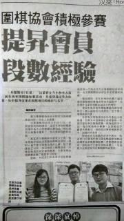 SeeHua Daily/Miri Daily