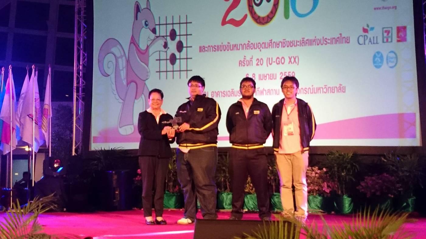 Brunei Team with Ms.Vanthanee