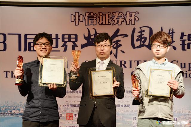 Mr. Kim 2nd Place (left) Mr. Bai 1st Place (Center) Mr. Hsu 3rd Place (right)