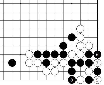 Diagram 8 - Black Ko alive