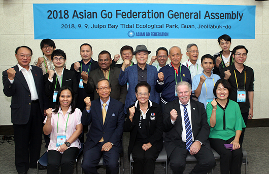 Asian Go Federation Annual General Meeting.jpg