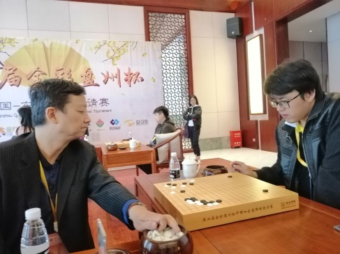 Teaching Game vs Cao Dayuan
