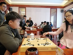 Teaching Game vs Chenyin