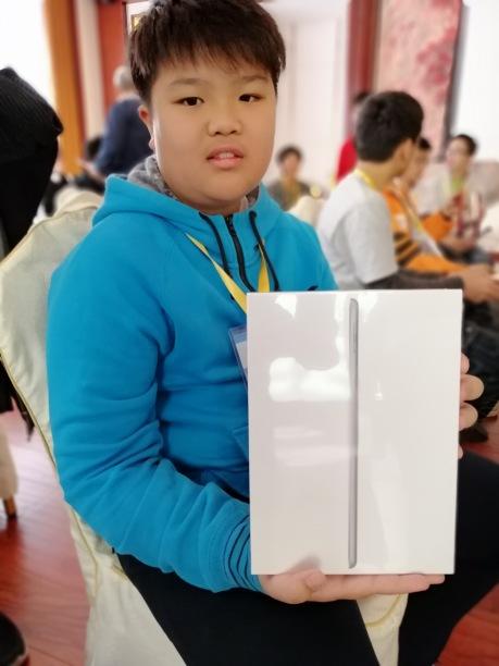 Lim Fengyang won an ipad