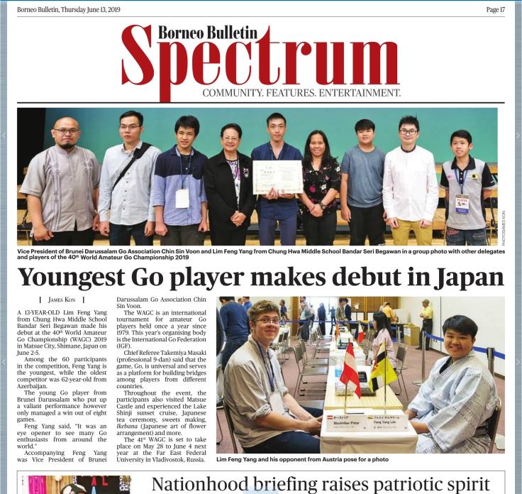 Borneo Bulletin 13062019.jpg